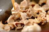 豚肉と昆布の炒め物の作り方1