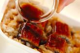 ウナ玉丼の作り方3