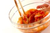 サイコロステーキ中華風の作り方2