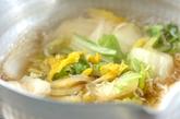 白菜とシラス干しのサッと煮の作り方1
