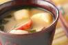 ワカメとお芋のみそ汁の作り方の手順
