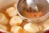 ワカメとお芋のみそ汁の作り方の手順5