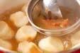 ワカメとお芋のみそ汁の作り方5