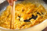 エッグトーストの作り方3