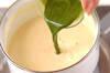 小豆がけ抹茶プリンの作り方の手順6