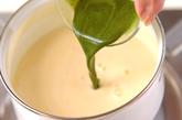 小豆がけ抹茶プリンの作り方3