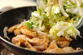 白菜と鶏肉のシャッキリ炒めの作り方2