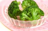 ブロッコリーのポン酢和えの作り方1