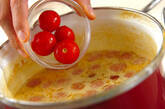 ミルクカレースープの作り方5