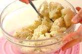 カリフラワーのパン粉焼きの作り方1
