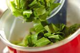 小松菜たっぷりのみそ汁の作り方2