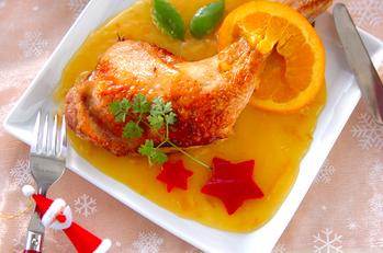 クリスマスのごちそう!ローストチキンオレンジソースがけ