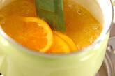 クリスマスのごちそう!ローストチキンオレンジソースがけの作り方6