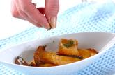 エリンギのオイスター炒めの作り方2