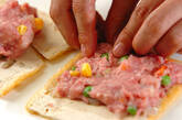 油揚げのひき肉巻きの作り方2
