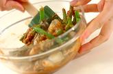 カキのピリ辛ゴマみそ和えの作り方2
