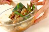 カキのピリ辛ゴマみそ和えの作り方4