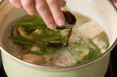 鶏煮込みサンラータンの作り方3