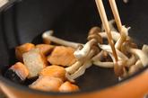 鮭のソテートマトソースの作り方2