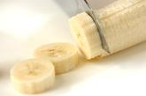 バナナ入りココナッツミルクの下準備1