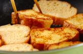 豆乳フレンチトーストの作り方2