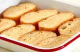 豆乳フレンチトーストの作り方1