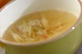 ミョウガのふんわり卵汁の作り方1