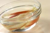 ミョウガのふんわり卵汁の下準備1