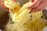 ジャージャー麺の作り方1