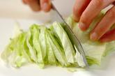 韓国風混ぜご飯の作り方1