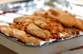 鶏ささ身のピーナッツ焼きの作り方5