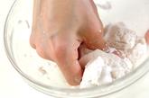 イチゴミルク白玉の作り方1