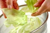 シャキシャキレタスのスープの下準備1