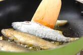 アユのハーブ焼きの作り方9