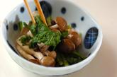 春菊とシメジのサッと煮の作り方2