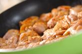 ピリ辛チキンソテー丼の作り方1