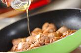ピリ辛チキンソテー丼の作り方2