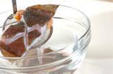 カレイのピリ辛煮付けの作り方5
