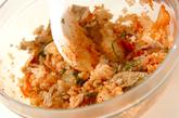 豚キムチ混ぜご飯の作り方4
