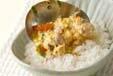 ふっくら親子丼の作り方9