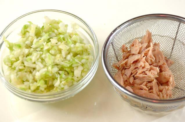 ツナ餃子の作り方の手順1