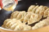 ツナ餃子の作り方4