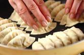 ツナ餃子の作り方3