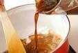 コーヒーわらびもちの作り方3