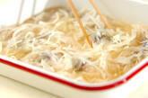 しめサバの焼き浸しの作り方7