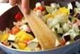 野菜の洋風煮の作り方1