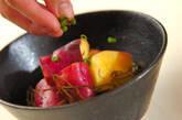 サツマイモの煮物の作り方3