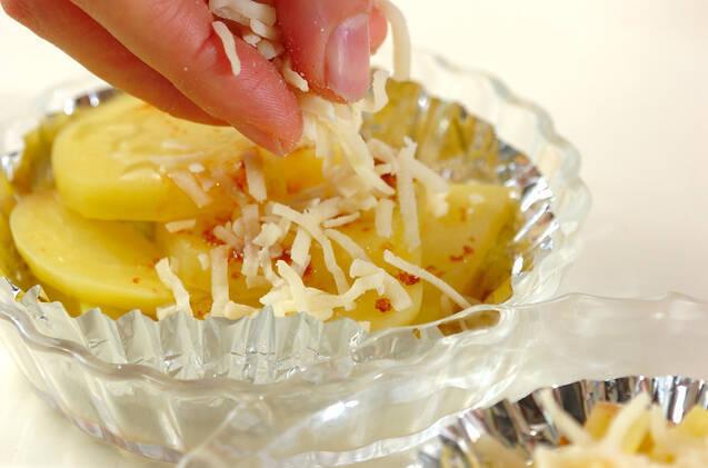 ポテトのチーズ焼きの作り方の手順2
