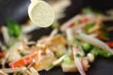 エノキの塩炒めの作り方2