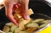 ナスと油揚げのみそ汁の作り方3